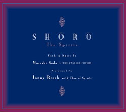 「SHORO~The Spirits/Jonny Rosch with Flow of Spirits」ジャケット